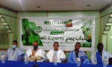 جانب من الحضور الرسمي في افتتاح ملتقى شبيبة بناء الوطن/ الأخبار