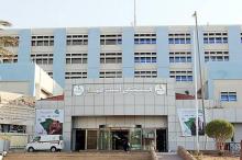 مستشفى الملك فهد في المدينة المنورة حيث يحتجز المواطن الموريتاني