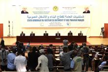 حفل افتتاح المنتديات العامة للبناء والأشغال العمومية في قصر المؤتمرات (وما)