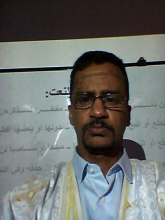 الدكتور تياه الحسن