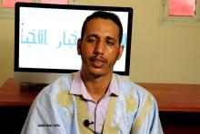 المواطن محمد عبد الله محمد محمود