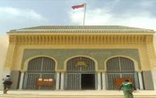 المركز الثقافي المغربي في نواكشوط