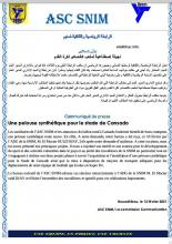 بيان الرابطة الثقافية والرياضية لأسنيم/ الأخبار