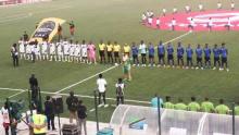 تمكن المنتخب الغاني من سحق تانزانيا برباعية نظيفة فيما انتزع المنتخب المغربي الفوز من غامبيا/ الأخبار