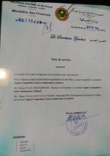 مذكرة العمل الصادرة عن وزارة المالية