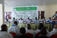 قادة الحزب على منصة إعلان الوثيقة اليوم في مقره بنواكشوط (الأخبار)
