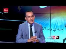 سيدي ولد أمجاد ـ صحفي وأديب